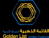 Golden List - Jordan CustomsCertificate